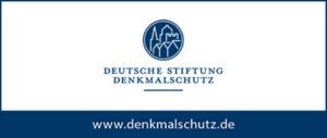 Logo ©Deutsche-Stiftung-Denkmalschutz